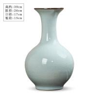 景德镇陶瓷花瓶摆件仿古官窑裂纹釉花瓶花插复古中式现代客厅装饰