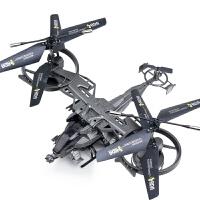 遥控飞机无人直升战斗机儿童玩具充电航模型摇控飞行器