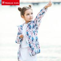 探路者童装 18新款户外女童运动户外风衣防晒防紫外线QAEG84011