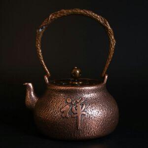 手工紫铜铜壶AA314616