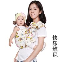 婴儿背巾背带哄睡袋多功能新生儿前横抱式四季通用
