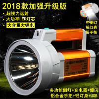 探照灯可充电强光LED氙气超亮远射5000家用户外防水多功能手电筒