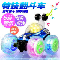 儿童翻滚特技车翻斗车遥控车越野遥控汽车模充电动赛车玩具车男孩