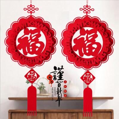 新年装饰品中国结福字装饰挂件春节挂饰场景布置  一对(2只)