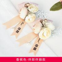 结婚用品欧式婚庆胸花全套创意婚礼新郎新娘伴郎伴娘襟花胸花一套