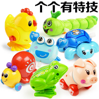 儿童宝宝发条玩具会跑小动物婴儿幼儿上劲上弦铁皮青蛙玩具0-1岁