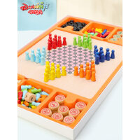 儿童益智玩具飞行棋学生五子棋多功能棋跳跳棋象棋棋牌游戏棋