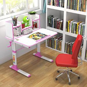 御目 学习桌椅 家用多功能手摇升降3-16岁学习写字书桌写字台学生桌椅组合套装简约现代儿童读书画画课桌子椅子带书架书柜加厚靠