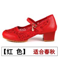 舞蹈鞋真皮女软底中跟广场舞现代舞交谊舞春夏拉丁舞鞋