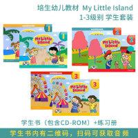 培生原版进口幼儿教材 My Little Island L1-L3级学生套装 学生书(含CD)+练习册(含CD)+课堂CD