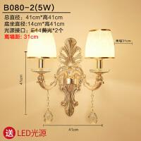创意现代简约led水晶壁灯卧室床头灯过道欧式客厅背景墙墙壁灯具