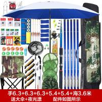 钓鱼竿套装组合全套手竿鱼杆钓具装备鱼具用品钓竿渔具套装全套