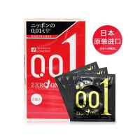【网易考拉】Okamoto 冈本 0.01超薄避孕套 3片装 爱要零距离