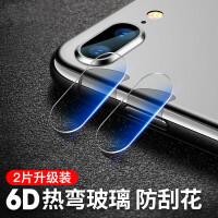 锐舞iphone8Plus镜头膜苹果7钢化膜8手机摄像头保护圈mo后膜背膜7Plus水凝i8全包8 急 闪电到家 镊子