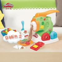 年货节培乐多面条机+24罐安全无毒益智橡皮泥玩具 儿童新年礼物