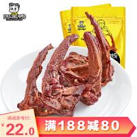 【周黑鸭_真空小包装】 卤鸭锁骨115g×2 熟食卤味零食 麻辣小吃特产