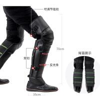 摩托车护膝电动车骑车护腿骑行护具男女士保暖加厚防风防寒冬季PU