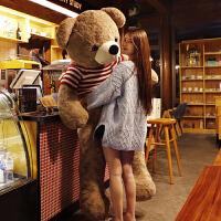 大熊娃娃1.8米玩偶公仔生日礼物送女友 熊抱抱熊毛绒玩具