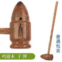 鸡翅木质按摩锤子敲背捶 腿部穴位拍打经络按摩器 敲打锤按摩棒小