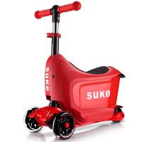 宝宝可坐三轮三合一滑滑车儿童滑板车四轮闪光小孩摇摆车