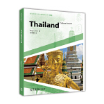 体验世界文化之旅阅读文库:泰国(英文版)
