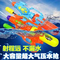 小孩水枪抽拉式高压单喷头戏水沙滩玩具水枪夏季儿童水枪玩具