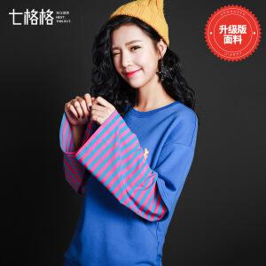 七格格秋新款韩版假两件bf百搭休闲印花宽松撞色条纹大袖口卫衣女生