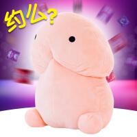 小丁丁公仔抱枕创意搞笑玩偶鸡鸡毛绒玩具恶搞布娃娃女生礼物