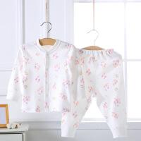宝贝红 儿童纯棉内衣套装 婴儿春秋季内衣套装全棉0-1岁男女宝宝婴儿内衣