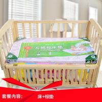 实木婴儿床松木无漆环保可变书桌多功能床儿童床宝宝床游戏床 104X61X88CM