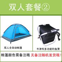 户外帐篷 2-3人双人全自动速开免搭家庭露营野营单人小帐篷SN0497