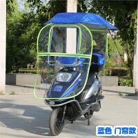 电动车遮阳伞超大加固防晒防雨电动摩托车雨棚踏板车加宽遮阳棚 蓝色 大门帘款
