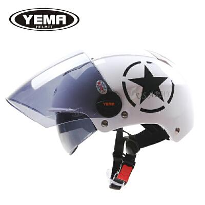 摩托车头盔男电动车头盔女夏季双镜片防晒安全帽四季轻便半盔