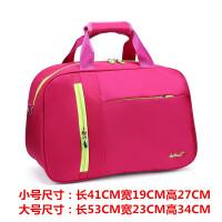 七夕礼物行李袋旅行包 手提包男运动健身包女短途旅游包防水套拉杆大容量 玫红色 大
