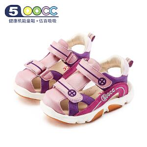 500cc宝宝机能鞋凉鞋女童鞋夏季儿童凉鞋包头男童学步鞋软底凉鞋