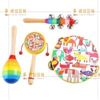 婴幼儿听力抓握训练玩具6-12-18月拨浪鼓手摇铃套装宝宝0-1岁 手摇铃四件套