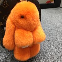 大号18cm装死兔獭兔毛皮草挂件 萌萌兔包包背包挂件 橙黄色