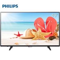 【当当自营】飞利浦(PHILIPS)43PFF5301/T3 43英寸 全高清LED安卓网络智能电视机