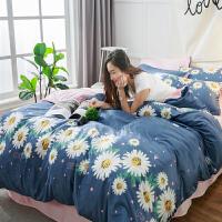家纺冬季美式加厚保暖珊瑚绒四件套水晶天鹅绒儿童卡通单双人床上用品 花色 秋菊