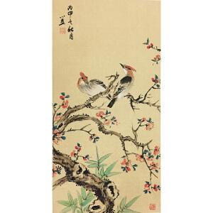 皇甫宜喜《花鸟》著名画家