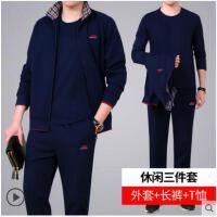 格子时尚立领运动服三件套中老年运动套装男大码休闲商务爸爸男装