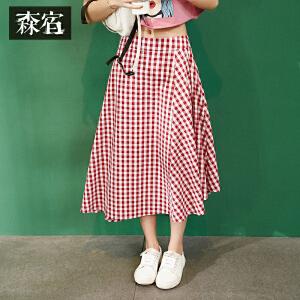 森宿W设计师家夏装新款文艺不对称百搭格子A字中长半身裙棉女