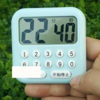 学生数字按键电子厨房计时器定时提醒美容面膜实验大屏记忆 天蓝色 +电池