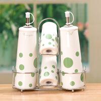普润 陶瓷调味瓶四件套带不锈钢铁艺搁物架厨房用品