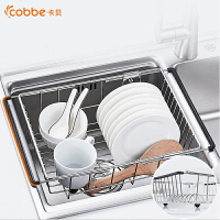 厨房水槽沥水篮304不锈钢可伸缩水池洗菜盆沥水架收纳淋水架