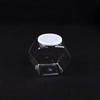 透明零食收纳盒储物罐塑料五谷杂粮收纳罐糖果盒子