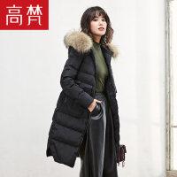 【2件3折 到手价:299元】高梵冬季毛领羽绒服女中长款新款韩版个性口袋时尚加厚外套潮