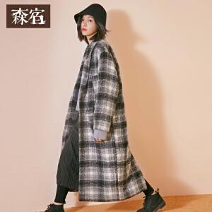 【3折参考价149.49】森宿习惯性怀旧冬新款文艺格纹后开衩长款长袖毛呢外套