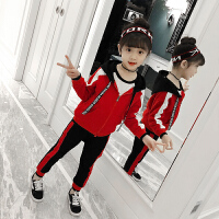 儿童休闲洋气两件套小女孩春装衣服潮女童运动套装2018新款春秋装