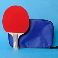 乒乓球拍初学比赛训练成品横拍双面反胶 横拍2支+配3个球+拍包